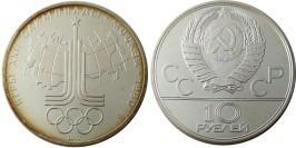 10 рублей 1977 СССР — XXII летние Олимпийские Игры, Москва 1980 — Карта СССР — серебро