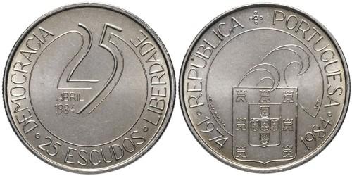 25 эскудо 1984 Португалия — 10 лет Революции