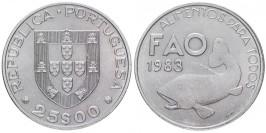 25 эскудо 1983 Португалия — Продовольственная программа — ФАО