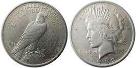 1 доллар 1922 США — Peace Dollar — серебро №2
