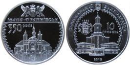 10 гривен 2012 Украина — 350 лет г.Ивано-Франковску — серебро