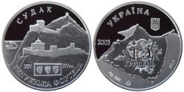 10 гривен 2003 Украина — Генуэзская крепость в городе Судак — серебро