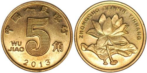 5 джао 2013 Китай