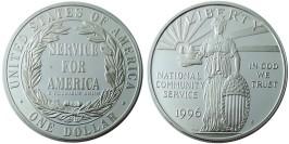 1 доллар 1996 S США — Корпорация государственной и муниципальной службы — серебро