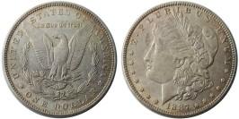 1 доллар 1887 США — Доллар Моргана — серебро