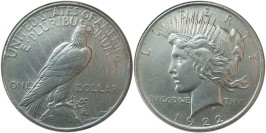1 доллар 1922 США — Peace Dollar — серебро №5
