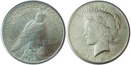 1 доллар 1925 США — Peace Dollar — серебро №1