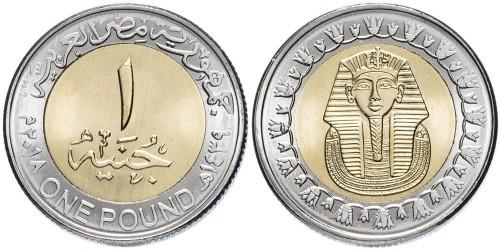 1 фунт 2018 Египет UNC