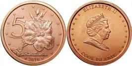 5 центов 2010 Острова Кука