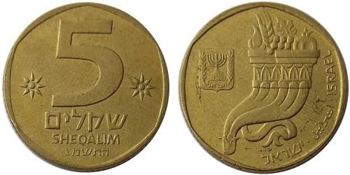 5 шекелей 1983 Израиль