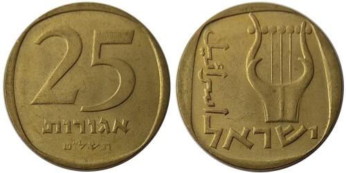 25 агорот 1979 Израиль