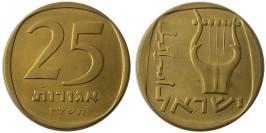 25 агорот 1977 Израиль