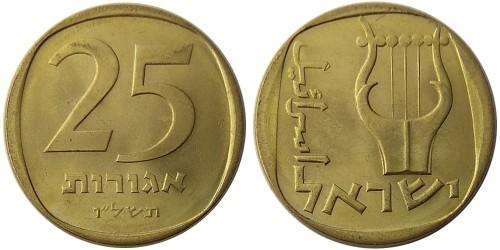 25 агорот 1976 Израиль