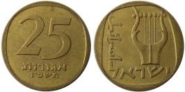25 агорот 1966 Израиль