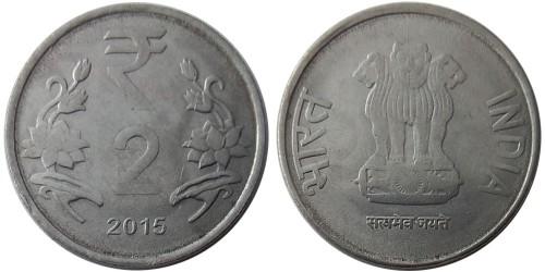 2 рупии 2015 Индия — Калькутта