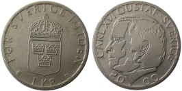 1 крона 2000 Швеция