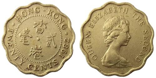 20 центов 1982 Гонконг