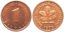 1 пфенниг 1975 «G» ФРГ