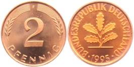 2 пфеннига 1995 «F» ФРГ