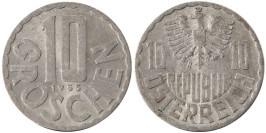 10 грошей 1955 Австрия