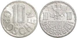10 грошей 1957 Австрия