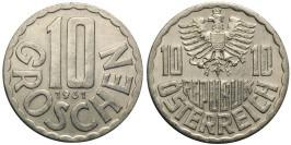 10 грошей 1961 Австрия
