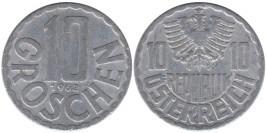 10 грошей 1962 Австрия