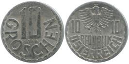 10 грошей 1966 Австрия