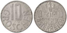 10 грошей 1970 Австрия