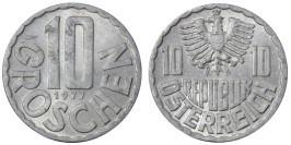 10 грошей 1977 Австрия
