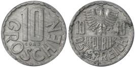 10 грошей 1983 Австрия
