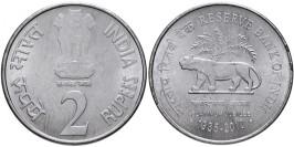 2 рупии 2010 Индия — Калькутта — 75 лет Резервному банку Индии