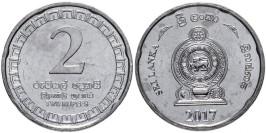 2 рупии 2017 Шри — Ланка UNC