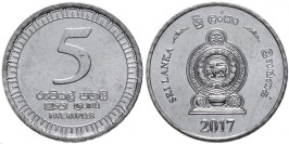 5 рупий 2017 Шри — Ланка UNC