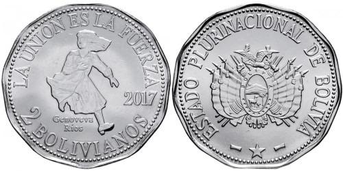 2 боливиано 2017 Боливия — Дженовева Риос