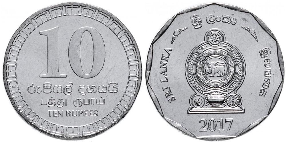 10 рупий 2017 Шри — Ланка UNC