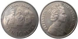 10 пенсов 2004 Гибралтар — 300 лет захвату Гибралтара
