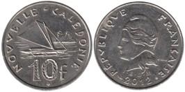 10 франков 2012 Новая Каледония