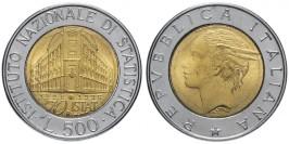 500 лир 1996 Италия — 70 лет Национальному институту статистики