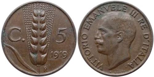 5 чентезимо 1919 Италия