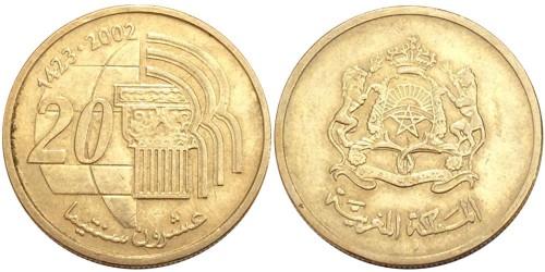 20 сантимов 2002 Марокко