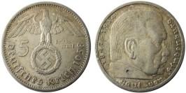 5 рейхсмарок 1938 «E» Германия — серебро