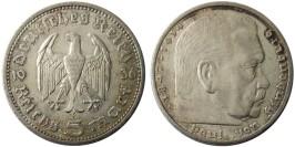 5 рейхсмарок 1936 А Германия — серебро — Орел без свастики №2
