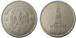 5 рейхсмарок 1935 «A» Германия — серебро — 1 год нацистскому режиму, Гарнизонная церковь в Потсдаме