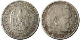 5 рейхсмарок 1936 А Германия — серебро — Орел без свастики №1