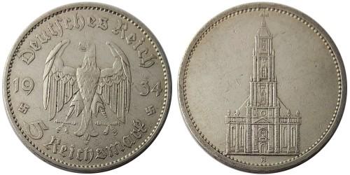 5 рейхсмарок 1934 «A» Германия — 1 год нацистскому режиму — Гарнизонная церковь в Потсдаме — серебро
