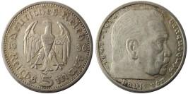 5 рейхсмарок 1936 А Германия — серебро — Орел без свастики