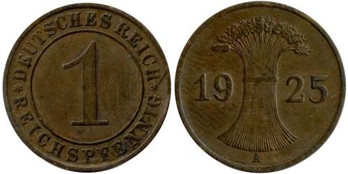 1 рейхспфенниг 1925 «А» Германия