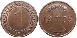 1 рейхспфенниг 1935 «D» Германия