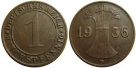 1 рейхспфенниг 1936 «D» Германия